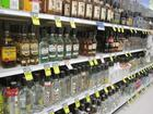 FL lawmakers vote to tear down 'liquor wall'