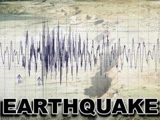 6.9 earthquake reported offshore Northern Calif.