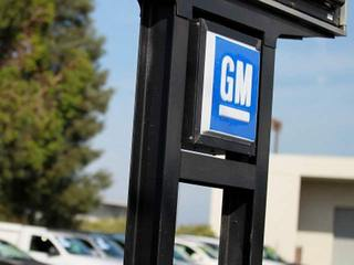 SCOTUS refuses to hear GM ignition switch appeal