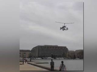 Gyrocopter makes surprise landing at US Capitol