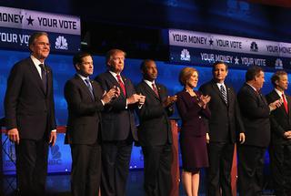 Minute-by-minute breakdown of GOP debate