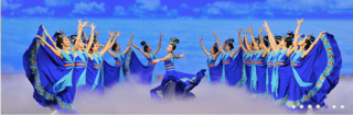 Win Tickets to go see Shen Yun