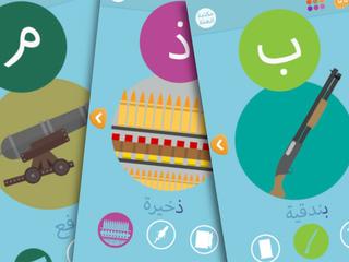 ISIS launches disturbing app to recruit children