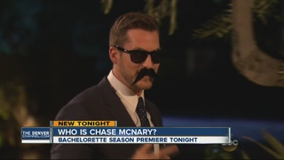 Who is Bachelorette contestant Chase McNary?