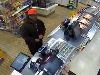 Aurora PD: 'Tank' robs kid of iPhone, cash
