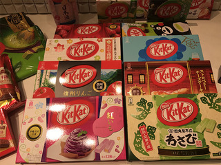 Unusual Kit Kat flavors draw tourists to Japan
