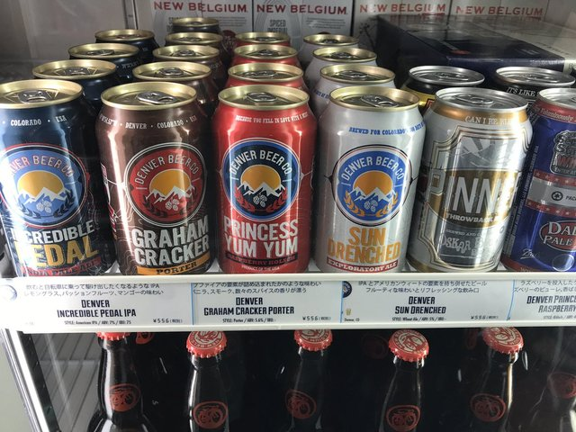 Colorado-s craft beers are showing up on Japanese shelves as craft brew…