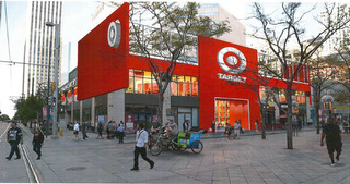 Target store coming to 16th Street Mall