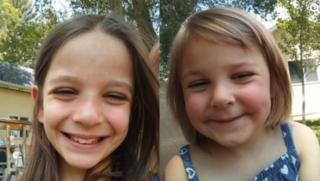 Amber Alert canceled after sisters found safe
