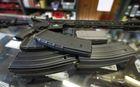 PERA portfolio contains small gun investments