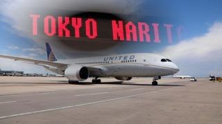 Denver to Tokyo direct flight helps businesses